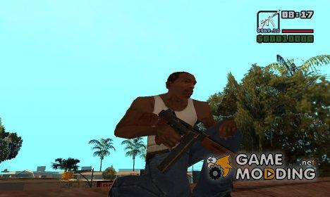 ПП Томпсон М1А1 для GTA San Andreas