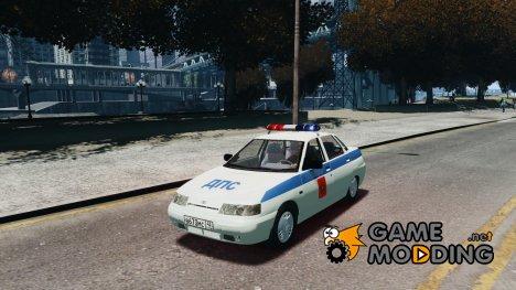 ВАЗ 2110 ДПС for GTA 4
