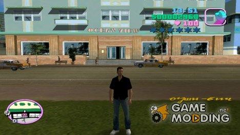 Черная рубаха для GTA Vice City