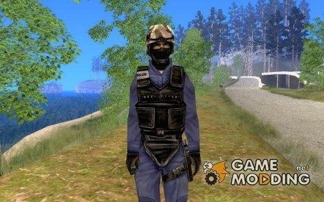 GSG9 из Counter-Strike на замену fam2 для GTA San Andreas