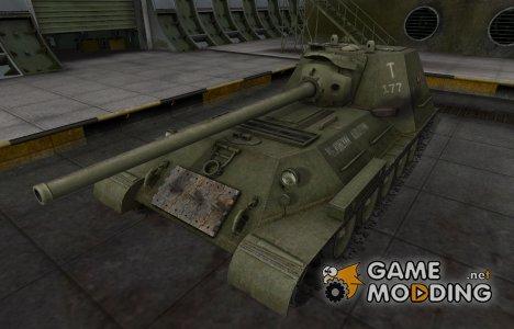 Скин с надписью для СУ-100М1 для World of Tanks
