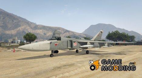 СУ-24М for GTA 5