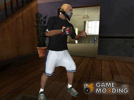 Перчатка ММА for GTA San Andreas