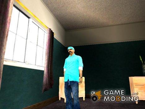 Новый sfr3 HD for GTA San Andreas