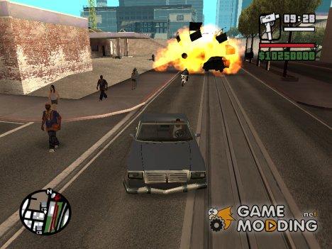Метание гранат из транспорта для GTA San Andreas