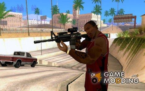 Очень качественная м16 для GTA San Andreas