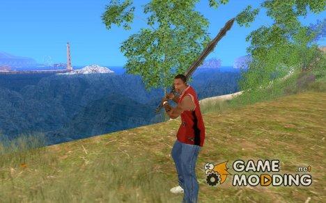 Ржавый меч паладина для GTA San Andreas
