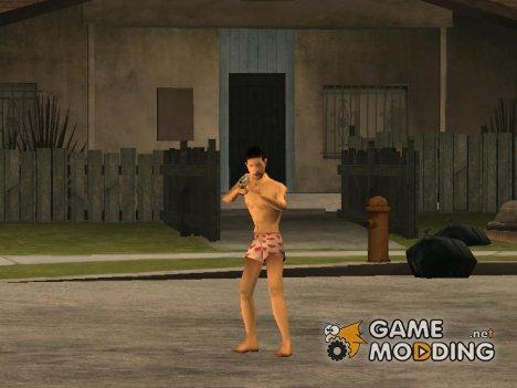 Сумасшедший сосед for GTA San Andreas