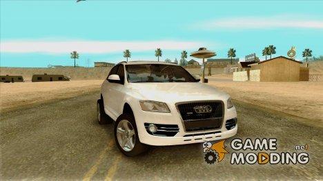 Audi Q5 2012 для GTA San Andreas
