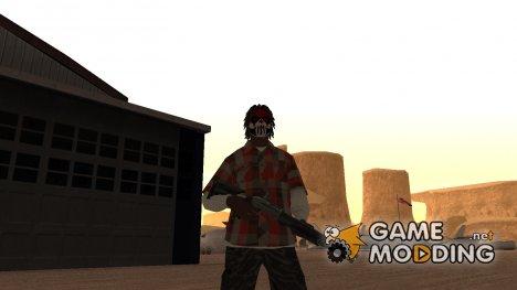 Riot Gun for GTA San Andreas