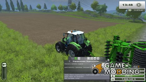 Courseplay для Farming Simulator 2013