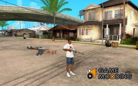 Spawn AK-47 for GTA San Andreas