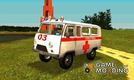 УАЗ-2206 Скорая помощь для GTA San Andreas