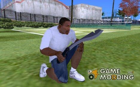 Кукри for GTA San Andreas