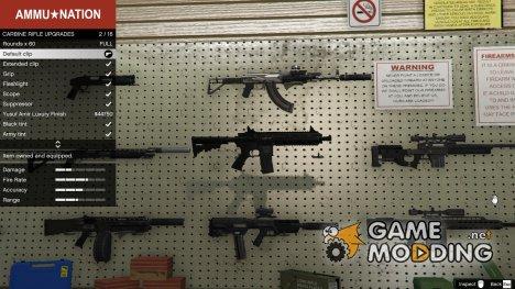 HK416 для GTA 5