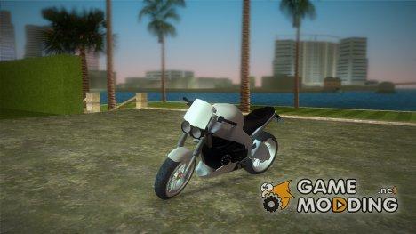 Buell Lightning 1200 v2.0 для GTA Vice City