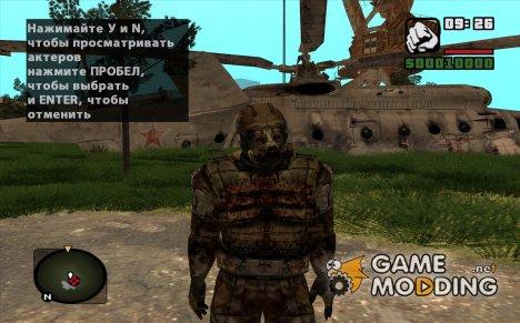 Кровавый монолитовец из S.T.A.L.K.E.R v.2 для GTA San Andreas