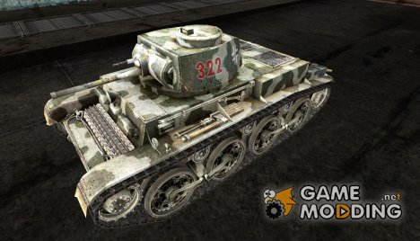 Шкурка для T-15 for World of Tanks