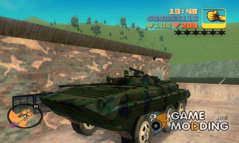 БМП-2 v2.0 для GTA 3
