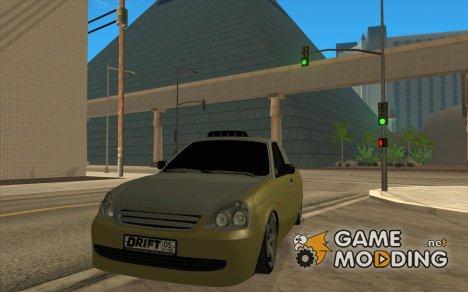 ВАЗ 2170 Пикап for GTA San Andreas