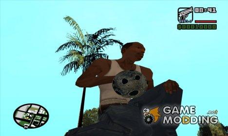 Артефакт for GTA San Andreas