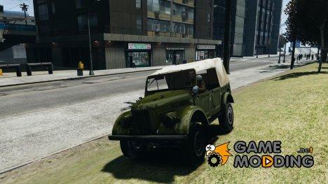 ГАЗ-69А 1965 для GTA 4