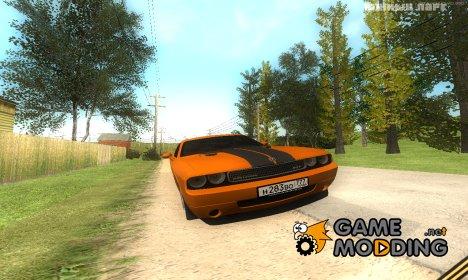 МодПак для сервера Южный Парк v.4 (Global Update) для GTA San Andreas