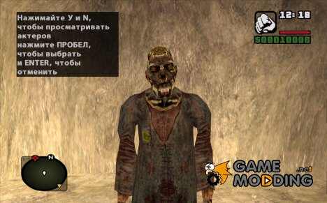 Старый зомби из S.T.A.L.K.E.R v.3 for GTA San Andreas