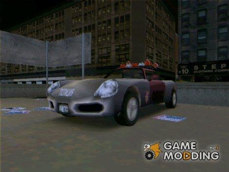 Полицейский Стингер для GTA 3