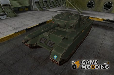 Шкурка для Centurion для World of Tanks