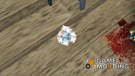 Русские деньги для GTA Vice City