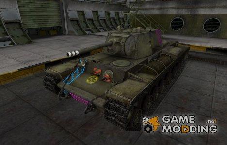 Качественные зоны пробития для КВ-220 для World of Tanks