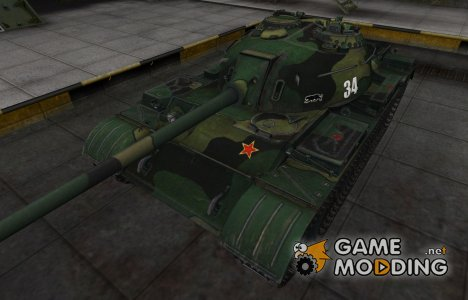Шкурка для WZ-120 for World of Tanks
