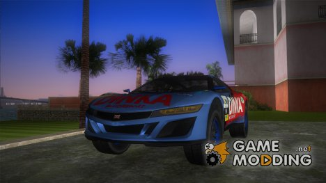 GTA V Dinka Jester (Racecar) для GTA Vice City