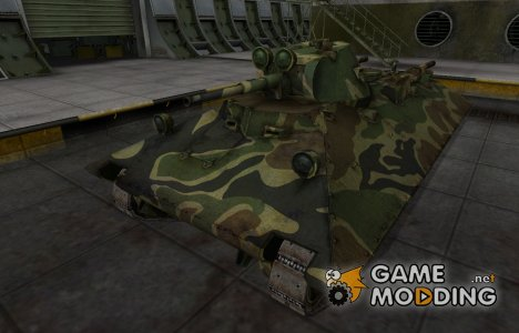 Скин для танка СССР БТ-СВ for World of Tanks
