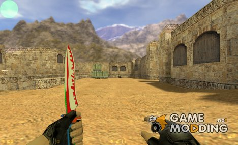 Coca Cola for Counter-Strike 1.6