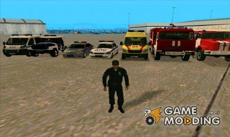 Пак госслужб России для GTA San Andreas