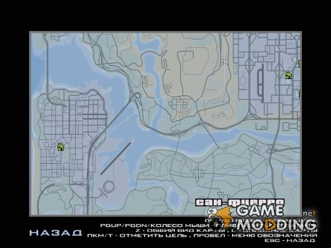 GTA V road map style для GTA San Andreas