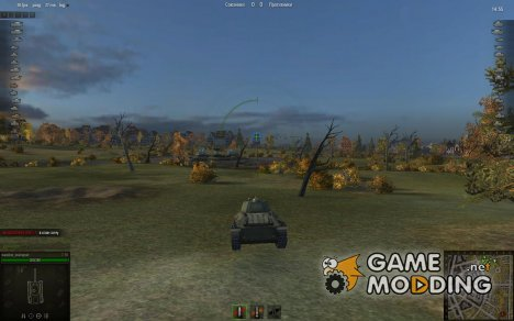 Синее сведение для World of Tanks