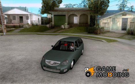 Lada Priora Универсал for GTA San Andreas