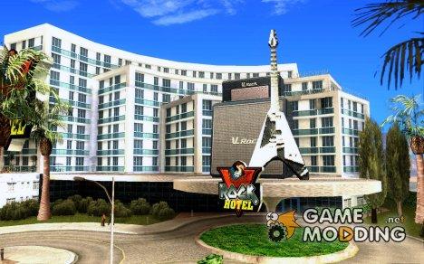 Новые текстуры для отеля V-Rock for GTA San Andreas