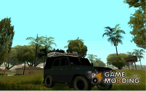 УАЗ 31512 для GTA San Andreas