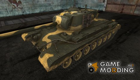 T32 amade for World of Tanks