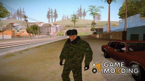 Военный в зимней униформе для GTA San Andreas