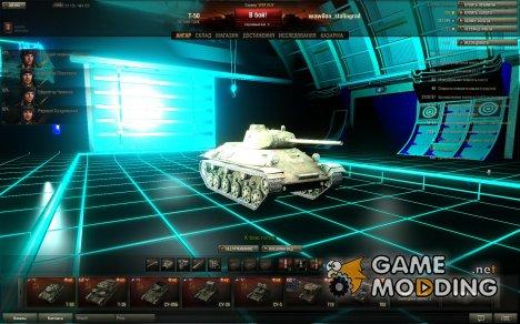 Премиум ангар - Трон для World of Tanks