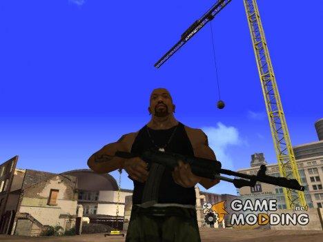 Автомат Никонова for GTA San Andreas