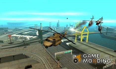 Настоящий боевик. Большой финал for GTA San Andreas