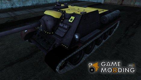 Шкурка для СУ-85 (Вархаммер) для World of Tanks