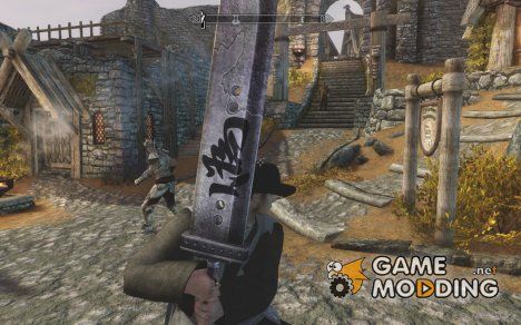 Поддельный бастер меч 1.0 для TES V Skyrim