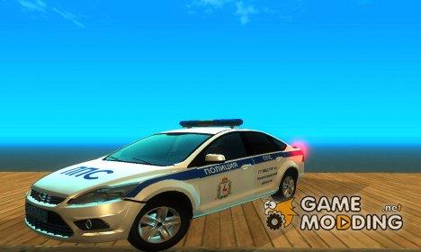 Ford Focus 2009 Полиция ППС Нижегородской Области для GTA San Andreas